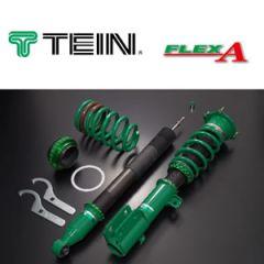 TEIN FLEX A Coilover Kit MITSUBISHI GALANT EC5A 1996.08-2000.06 (VSR42-D1SS3_1)