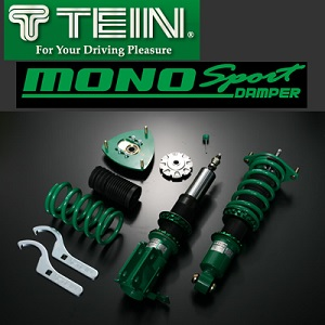 Tein Monosport with Triple Tube technology